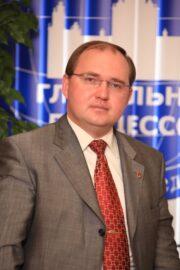Ильин И.В.