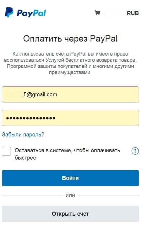 Оплата инструкция 50
