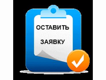 """Заявка на участие """"ОБРАЗЕЦ"""" – скачать"""